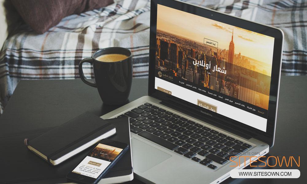 She3ar Online