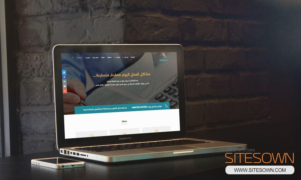 Mazin AlAbid Website - Laptop