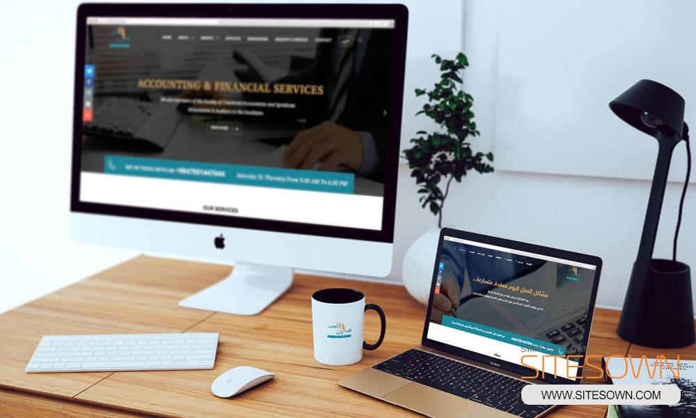 Mazin AlAbid Website - Screen