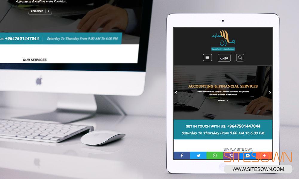 Mazin AlAbid Website - Tablet