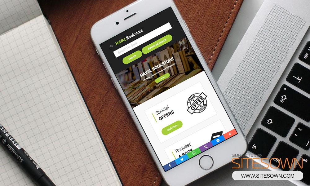 Haval Bookstore -iPhone- Website